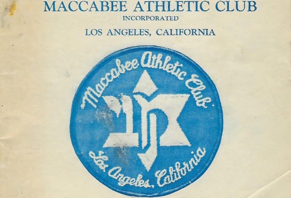 Maccabee Athletic Club